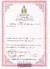 Immovable Property Ownership Certificate_Dormitory